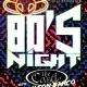 PreThanksgiving 80's Night