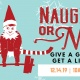Naughty or Nice: Benefit Workout
