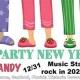 Pajama Party NYE at SBC with Rock Candy