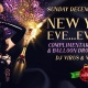 New Year's Eve Eve Eve