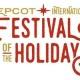 EPCOT Festival of the Holidays - Nov 29 to Dec 30, 2019