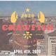 Austin Crawfish Festival 2020