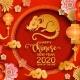 Happy Chinese New Year Celebration!!!