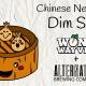 Chinese New Year Dim Sum Pop-Up