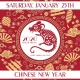 Chinese New Year at The Wing!