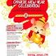 2020 Colorado Chinese New Year Celebration