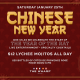 Chinese New Year Celebration at The Wharf Miami