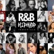 I LOVE the 90's & 2000's | R&B - Hip Hop @ House of Blues