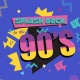 Splash Back to the 90's - 21+ Party
