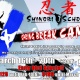 Shinobi School Spring Break Camp