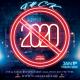 F#ck 2020 | Club Prana