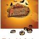 Celebration of Halloween at Pumpkin Passage at the Dinosaur Place