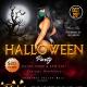 Halloween Party (21+)