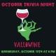Nine Hats Wines Trivia – Hallowine