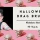 Halloween Drag Brunch feat. Rhonda Jewels