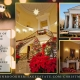 Holiday Guided Tours of Linbrook Hall