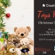 9th Toys For Tots - Winter Christmas Tree Giveaway
