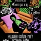Halloween Costume Party hosted by Deadsled Funeral Company