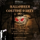 Lounge Night: Halloween Costume Party