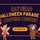 Bay Head Halloween Parade & Costume Contest