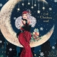 The Gypsy's Moon @ Holiday Extravaganza Gift Show