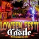 Haunted Castle Halloween Festival