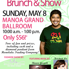Augie T's Mother's Day Brunch and Show
