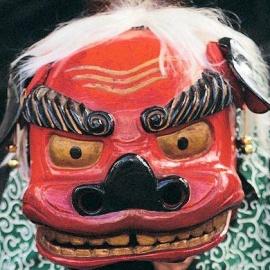Oshogatsu: A New Years Celebration