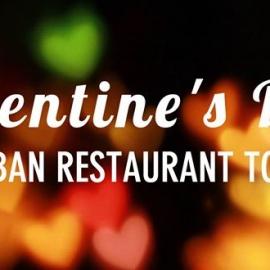 February 16 Urban Restaurant Tour: Valentine's Ride