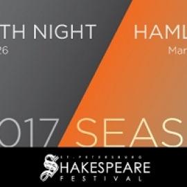 Hamlet/Twelfth Night: St. Petersburg Shakespeare Festival 2017